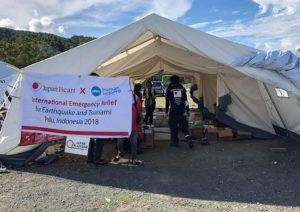 ジャパンハート 国際緊急救援 インドネシア・スラウェシ島地震