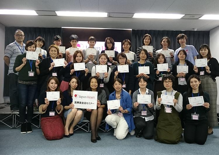 ジャパンハート 海外ボランティア 英会話講座