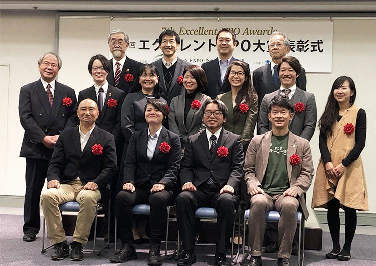 ジャパンハートが第7回エクセレントNPO大賞 「大賞」と「市民賞」を受賞いたしました