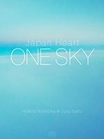 Junji Naito Photographs ジャパンハート初の写真集『ONE SKY』