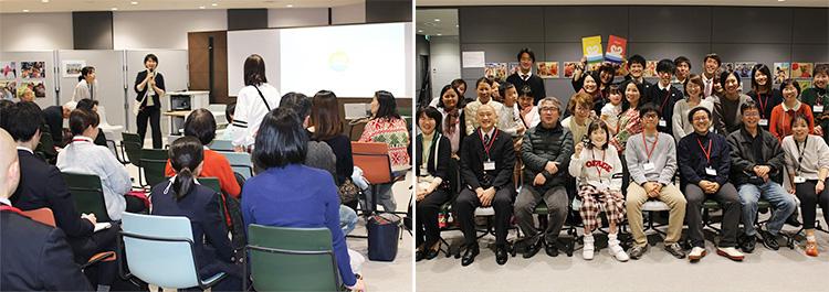 【大阪・東京】2019年度 SmileSmilePROJECT活動報告&ボランティア説明会