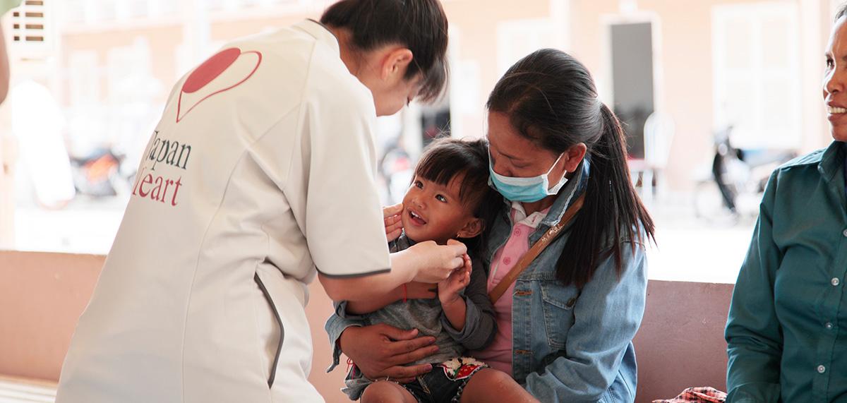 ジャパンハートの行動指針 | Japan Heart Value