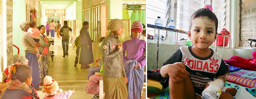 ミャンマー 病院での診療・手術