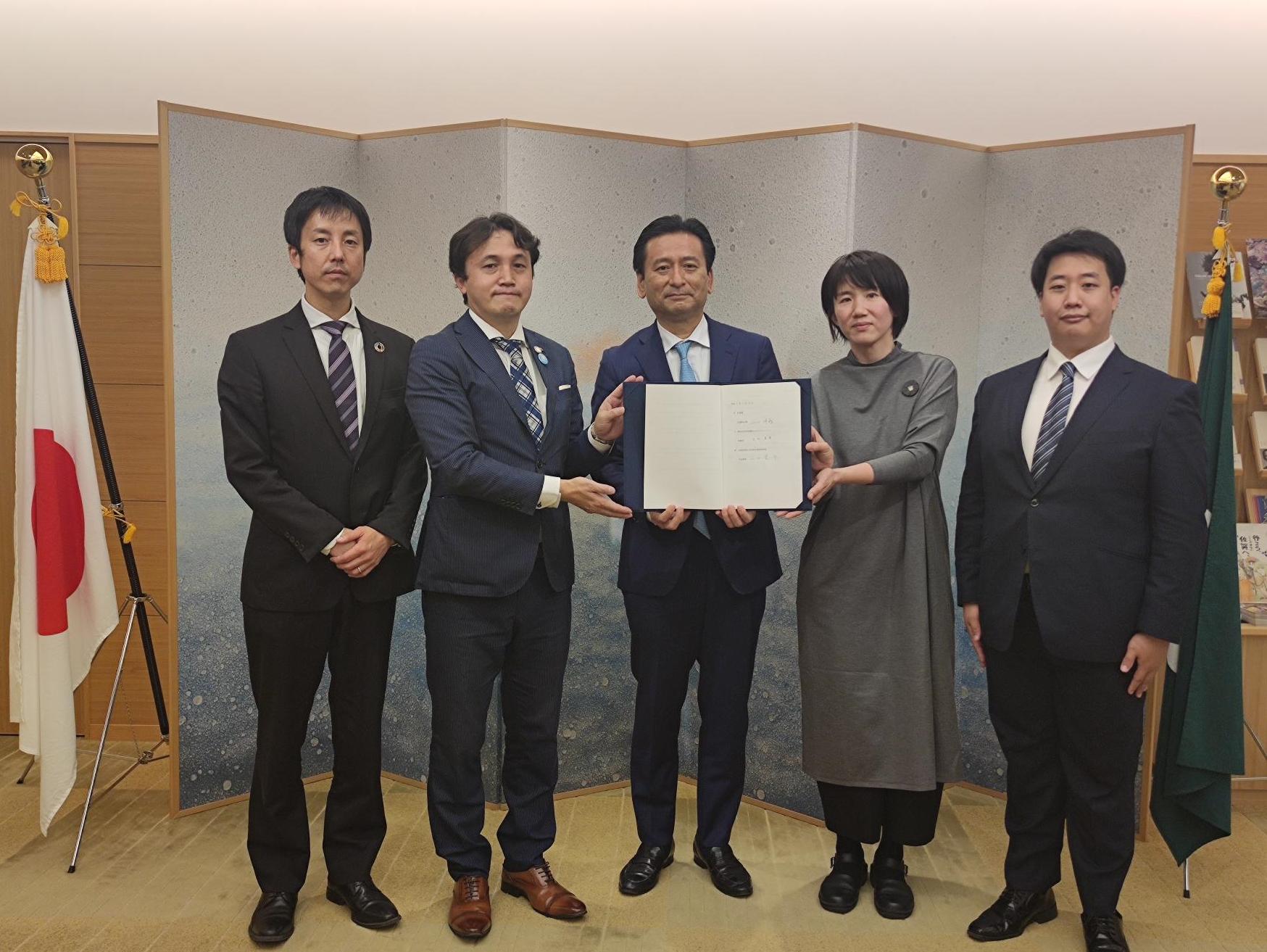 ジャパンハート 佐賀県及び公益財団法人佐賀未来創造基金と進出協定を締結