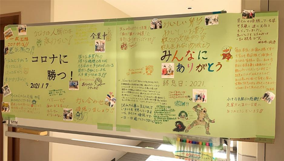 栃木 とちのみ学園クラスター支援 長尾看護師からのレポート ジャパンハート