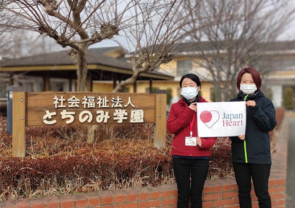 栃木 とちのみ学園クラスター支援 長尾看護師からのレポート