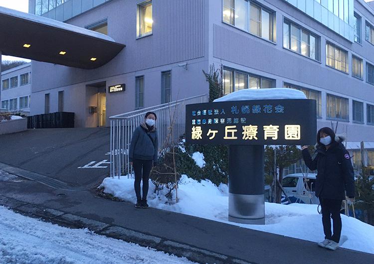 ジャパンハート、北海道札幌市のクラスター施設へ医療チーム派遣 道内で11件目のクラスター施設支援