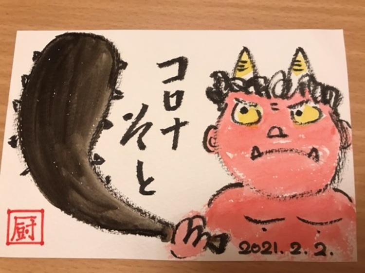 熊本「みつば学園」クラスター支援 加藤看護師からのレポート