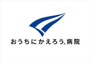 ジャパンハート、大塚グループの寄付型自動販売機の寄付先に決定