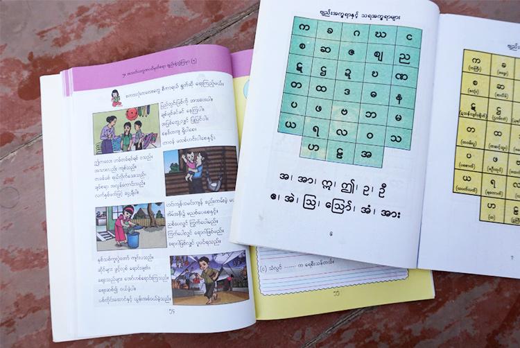 英語?日本語?ミャンマーでのコミュニケーションのとり方
